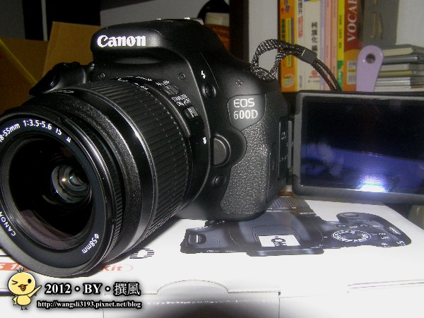 P1013400.jpg