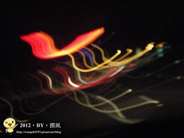 DSCN1129a.jpg
