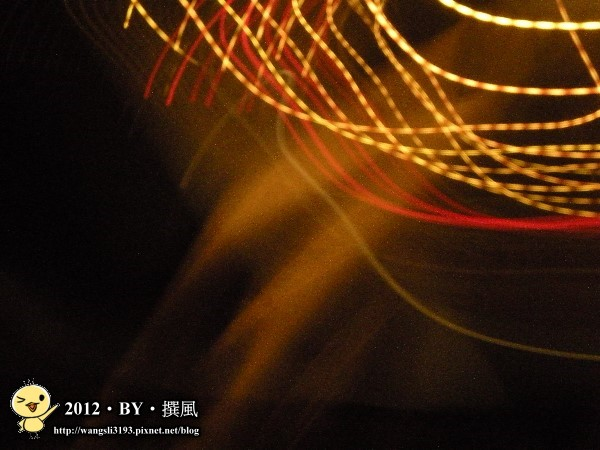 DSCN1112a.jpg