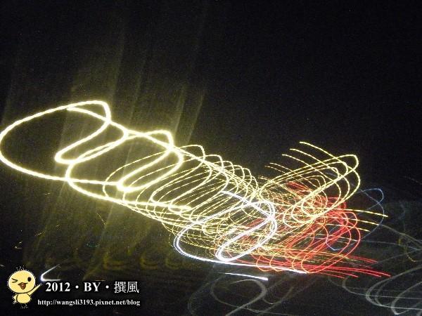 DSCN1101a.jpg