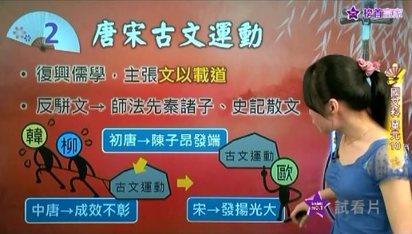國文2.jpg