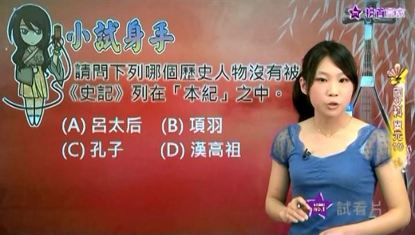 國文1.jpg