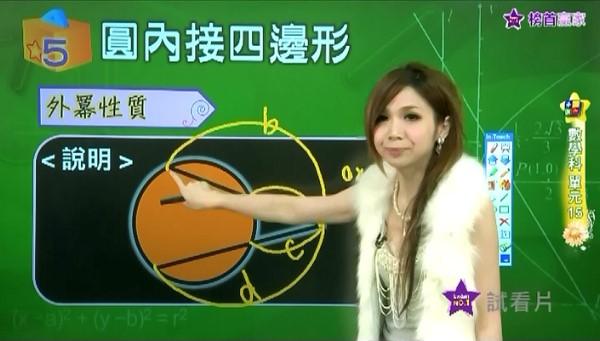 數學1.jpg