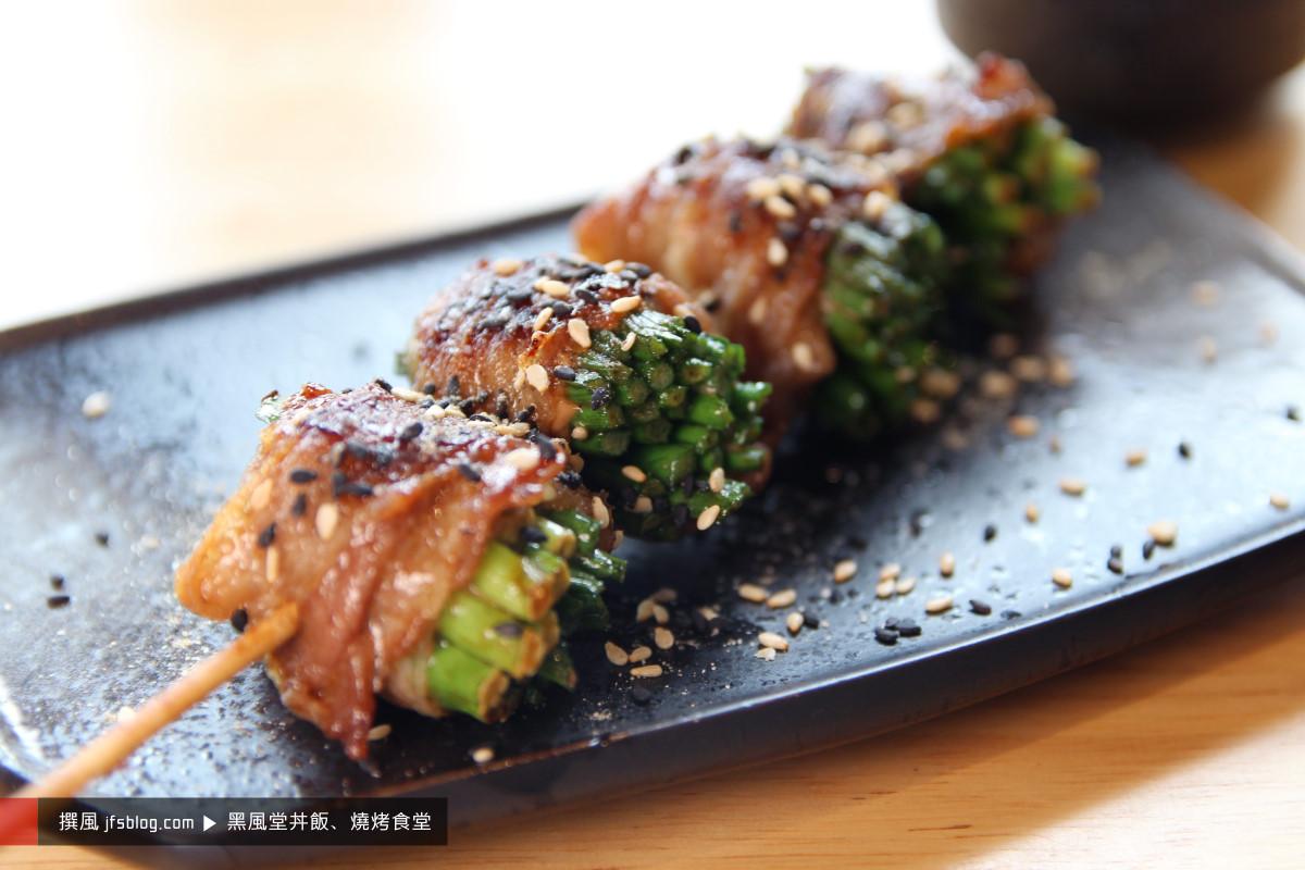黑風堂丼飯(longtan-hf-donburi)-2018.09