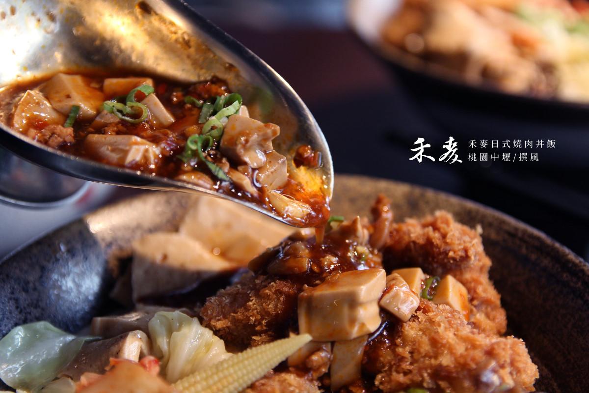 禾麥丼飯(yakiniku-don)