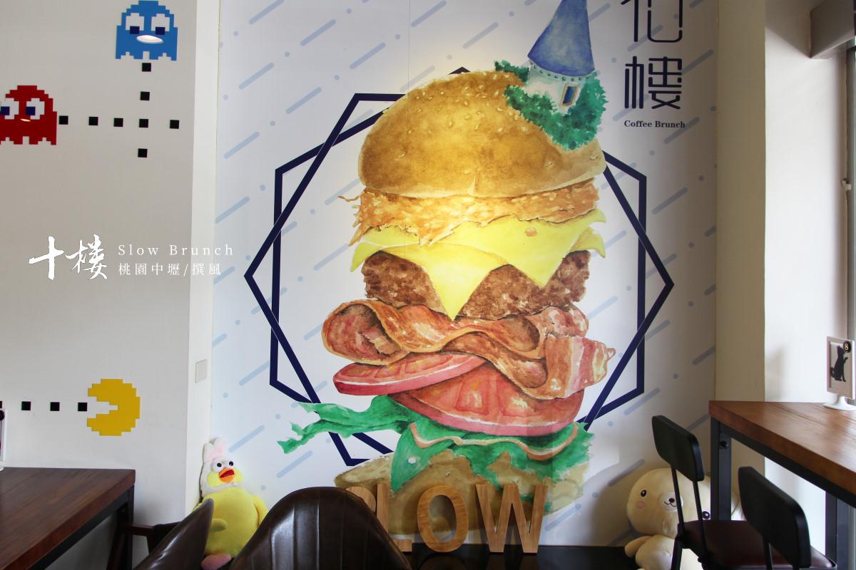 10樓(slowbrunch)