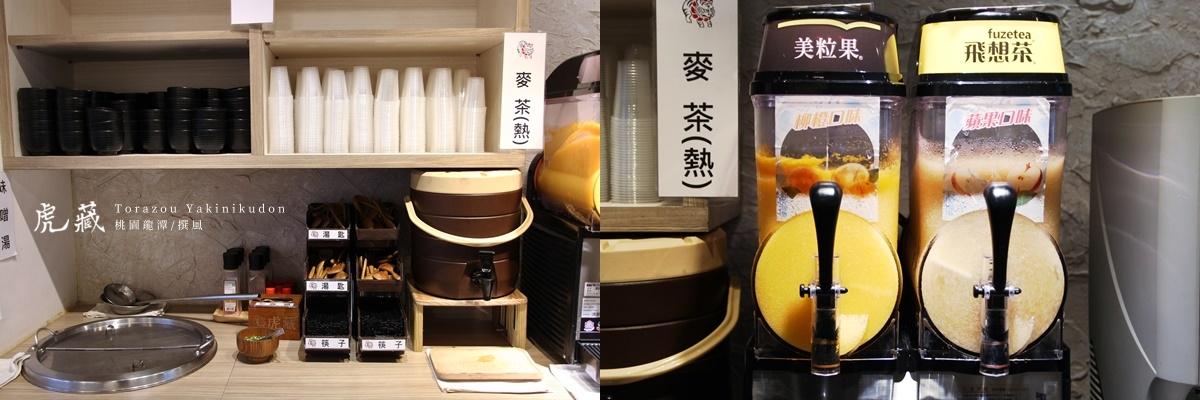 虎藏燒肉丼食飯(torazou-yakinikudon)