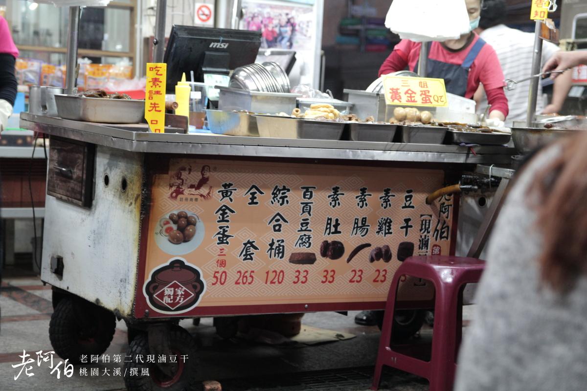 老阿伯第二代現滷豆干(laoabo-braised-tofu)